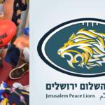 """AFL: Quando lo sport unisce israeliani e palestinesi sotto la stessa """"nazionale"""""""