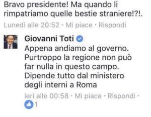 © GIOVANNI TOTI